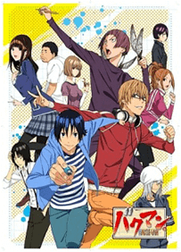 Bakuman Season 2 Batch Subtitle Indonesia Detective