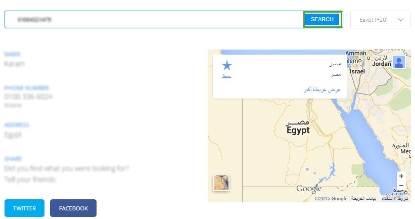 افضل موقع لمعرفة اسم صاحب الرقم المتصل او المجهول بدون برامج Egypt Map Amman Jordan