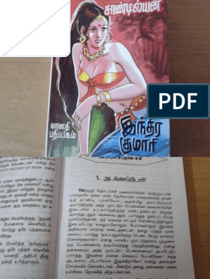 Aalai ArasiSandilyan Portable Document Format