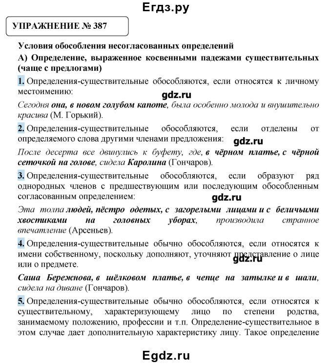 Гдз по химии 10 класс э.е.нифантьева, л.а. цветков