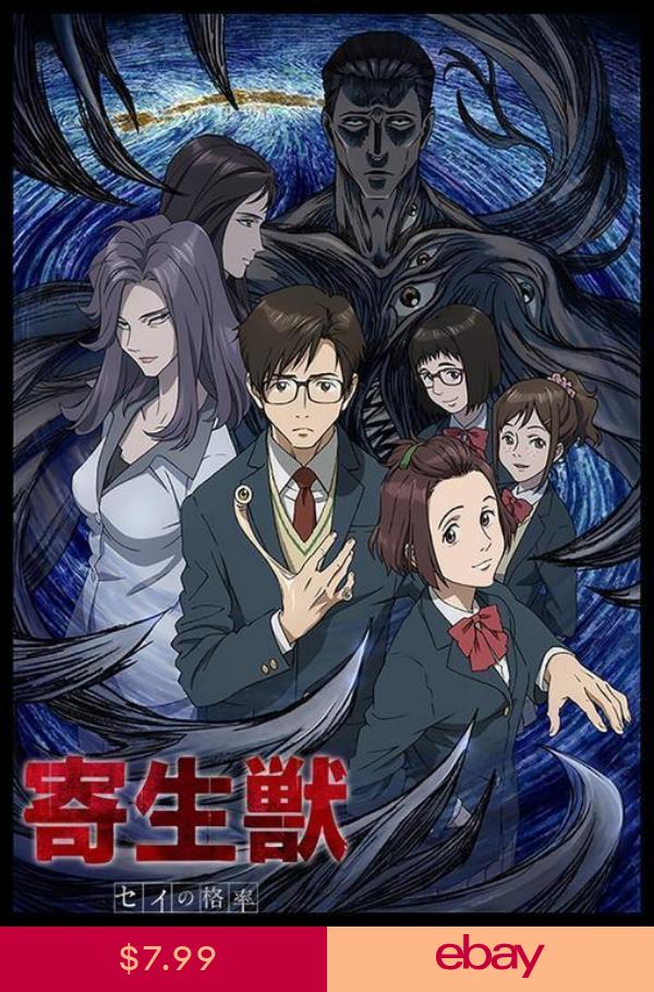 Parasyte the Maxim Poster Kiseijuu Anime 13x20 20x30 24x36