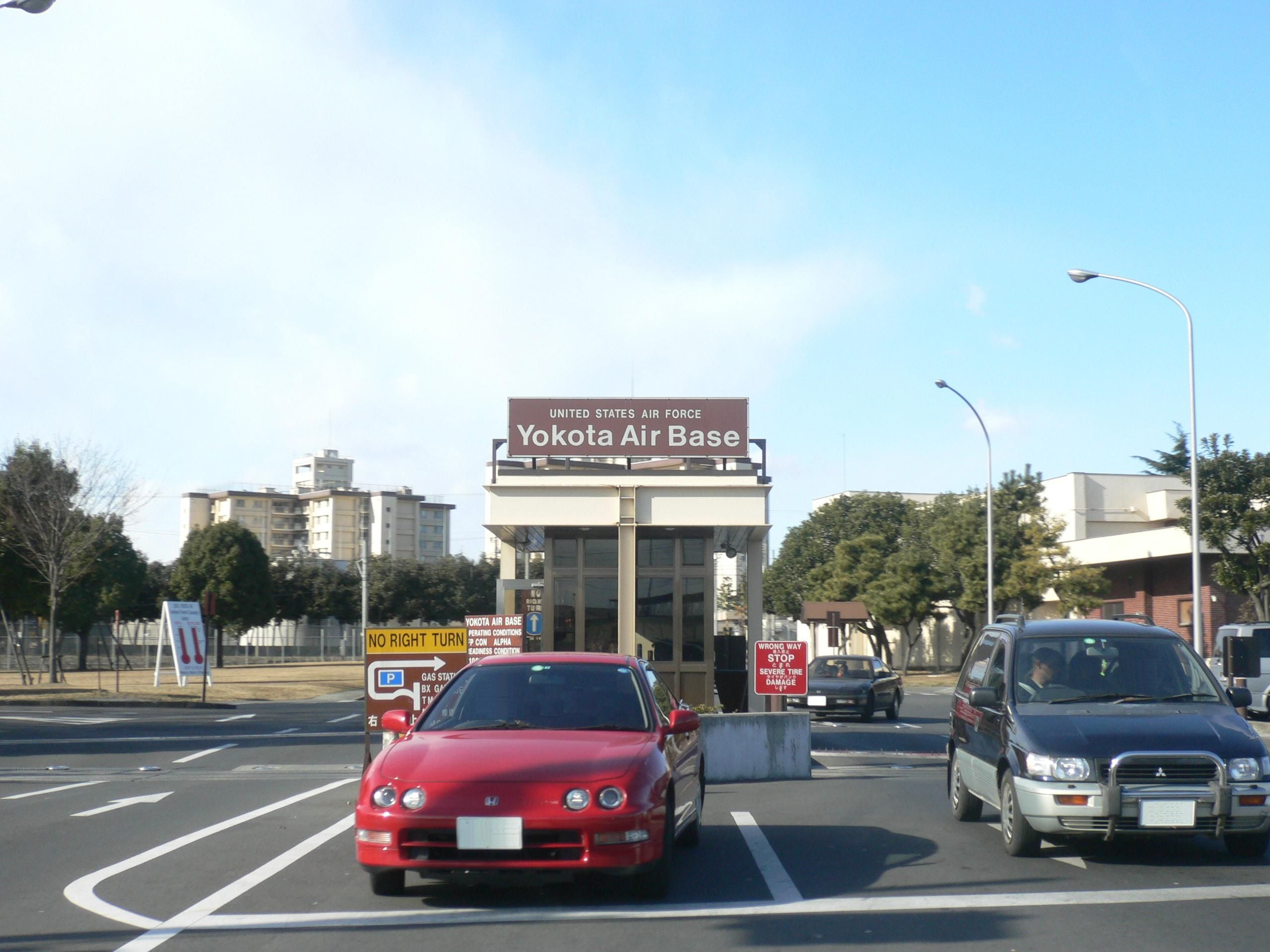 West gate to housing area of Yokota AB. United states