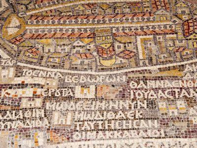 Mosaics Showing Map of Palestine St George Orthodox Christian