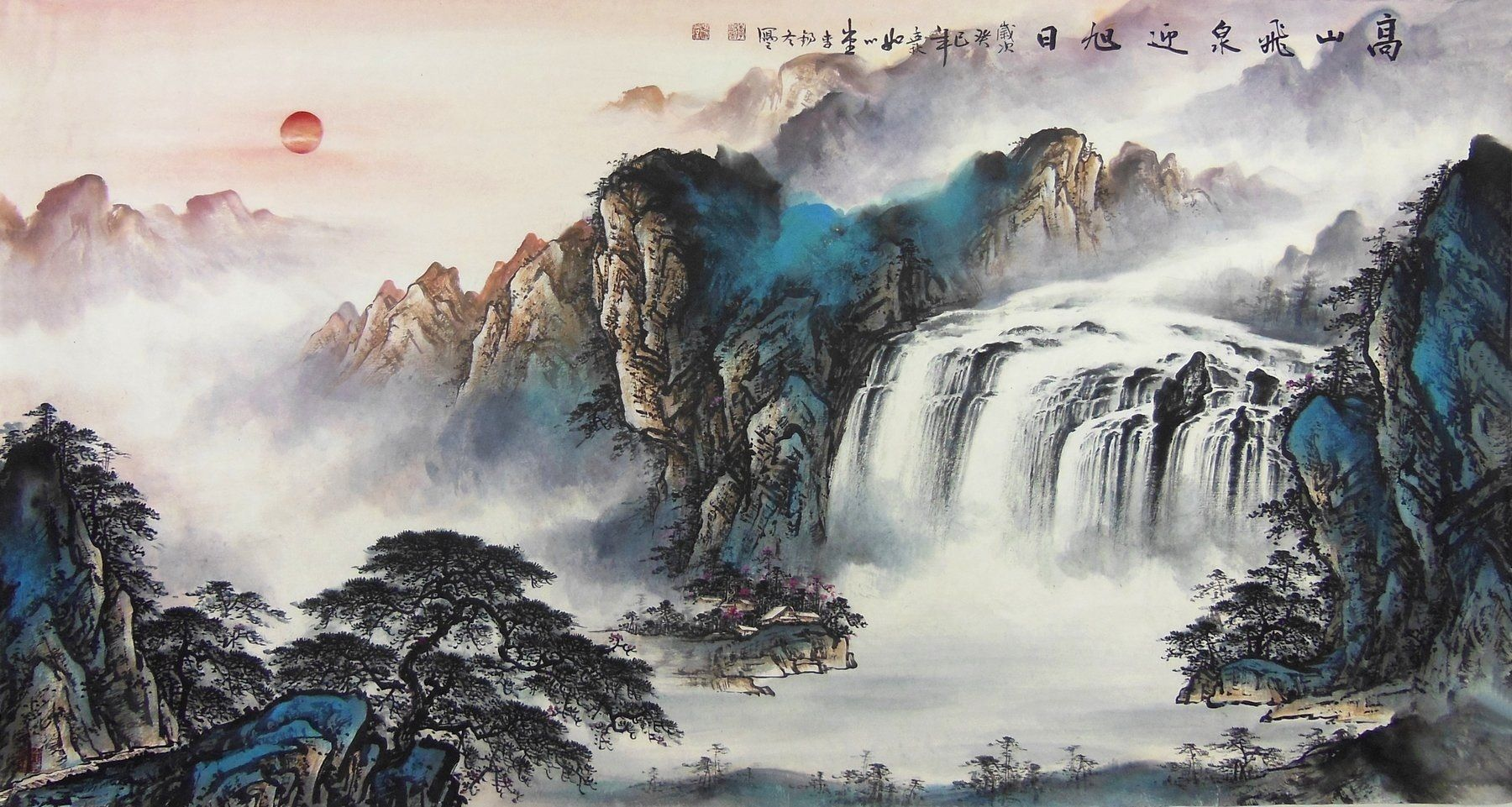 Morning in Mountains with Waterfall Landscape Chinese Ink ...