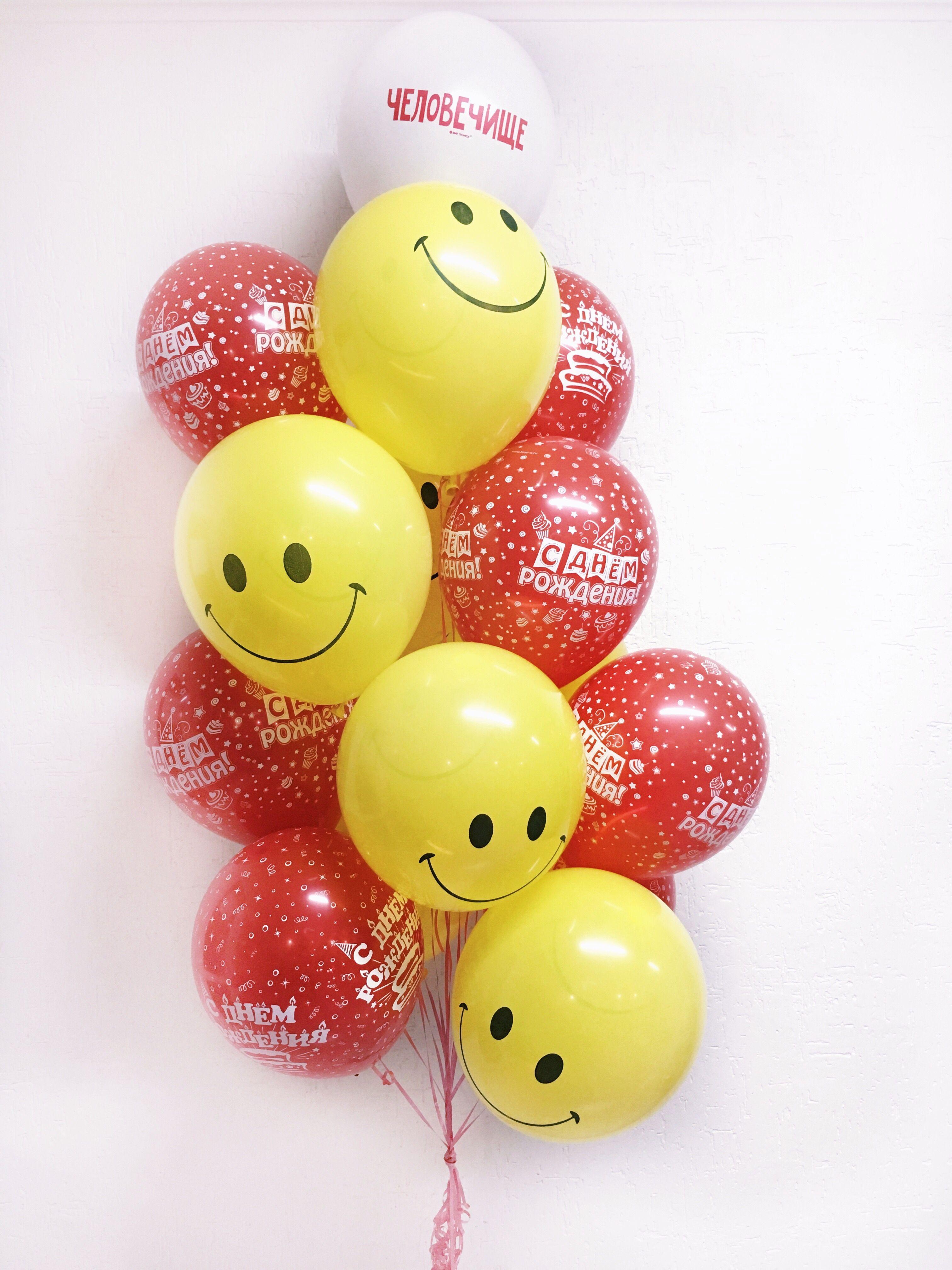 Весёлые и яркие воздушные шарики для детей | Воздушные ...