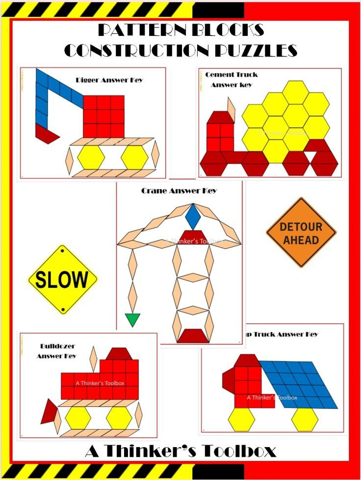 Pattern Blocks Construction Puzzles Math Activities Pattern