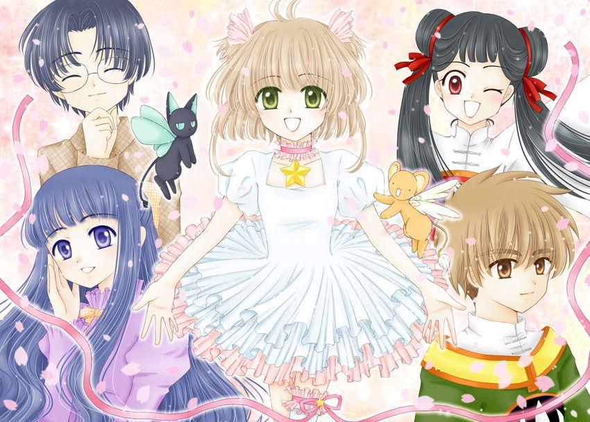 todos los amigos de sakura | Sakura Card Captor | Pinterest | El ...
