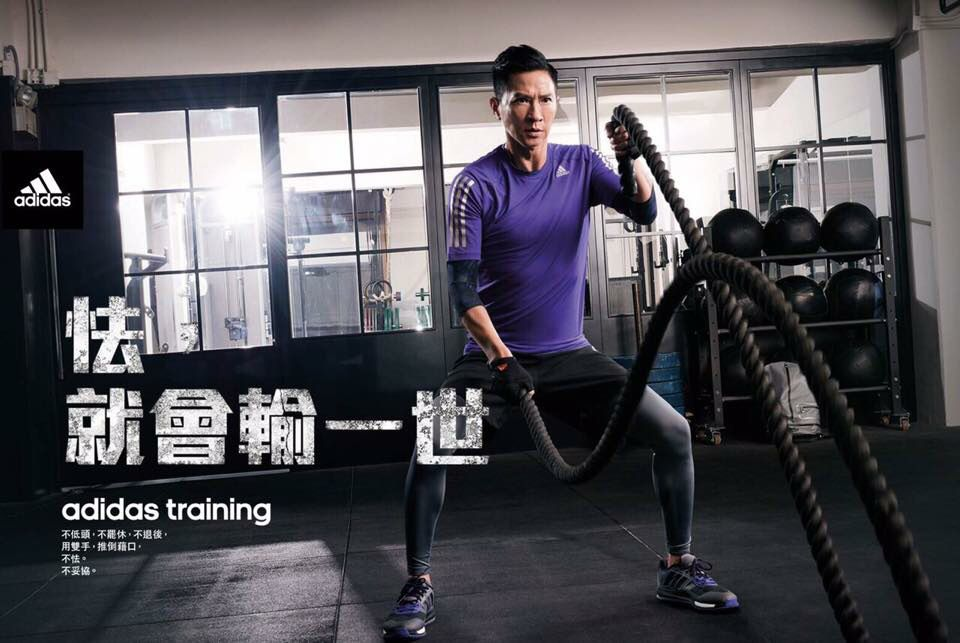 Adidas Advertising Print Ads Visual Design