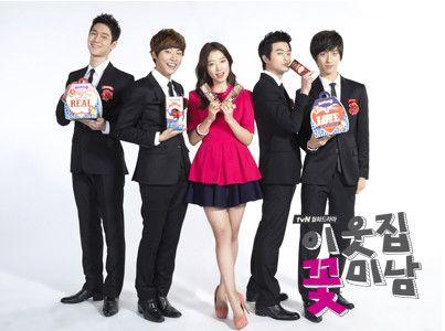 Yoon si Yoon Park Shin Hye dating dating voksne omfavne svikt
