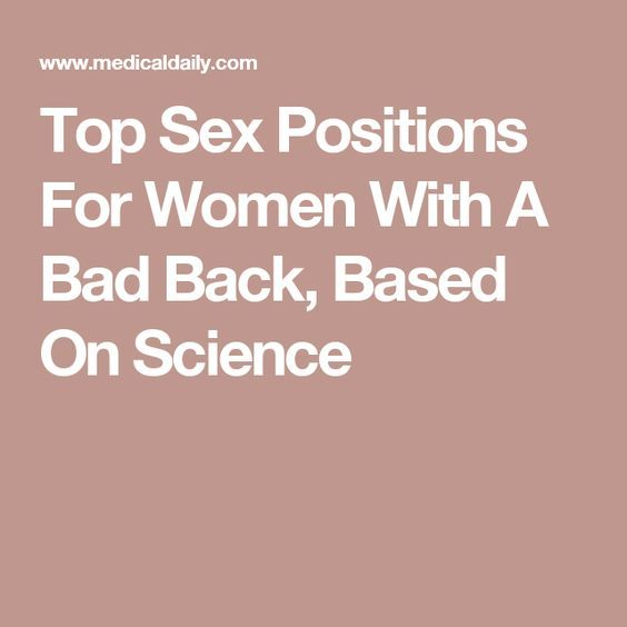 Sex with a bad back