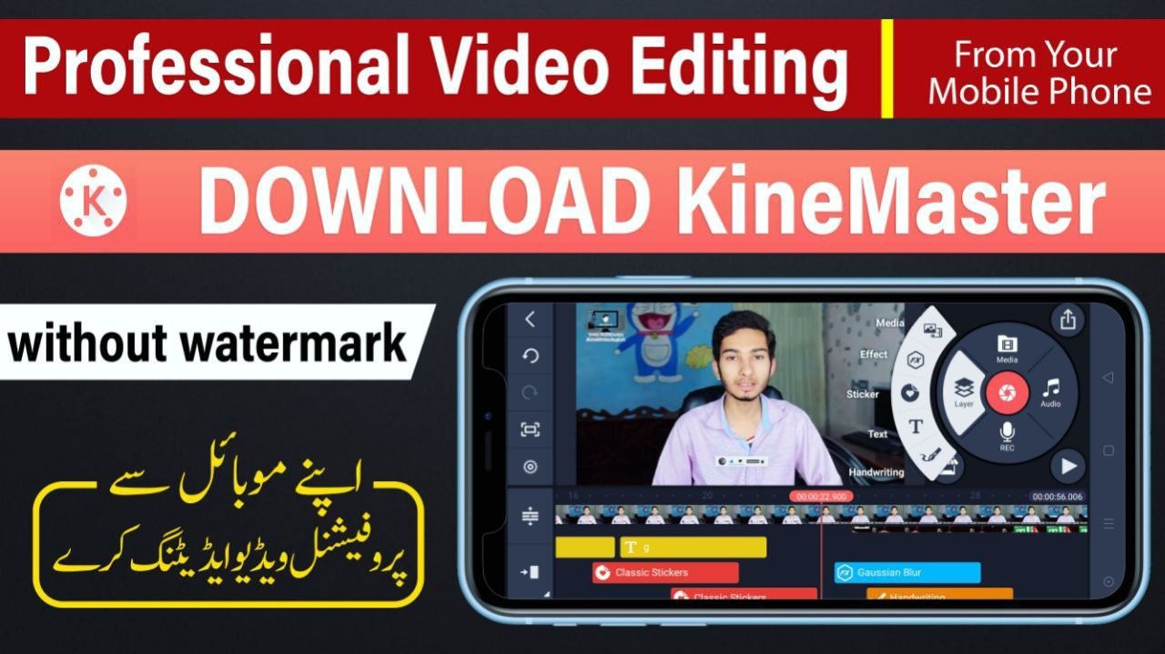 Professional Video Editor For Phone Download Kinemaster Apk Video Editor Video Editing Technology Lab