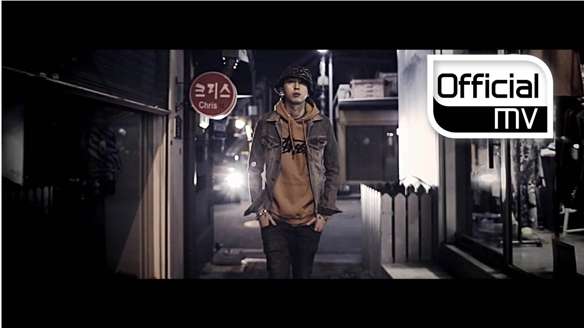[MV] UNTOUCHABLE(언터쳐블) _ Clockwork (feat. Babylon) 2014