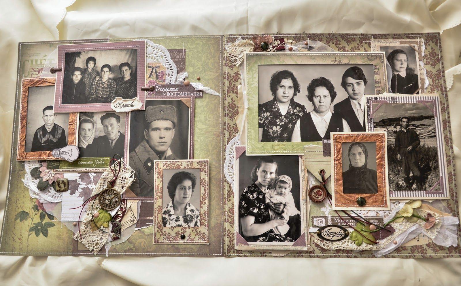 если что делать со старыми фотографиями родных них следует отметить