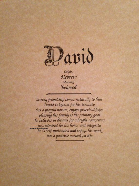 David First Name Meaning Art Print-Name by ...