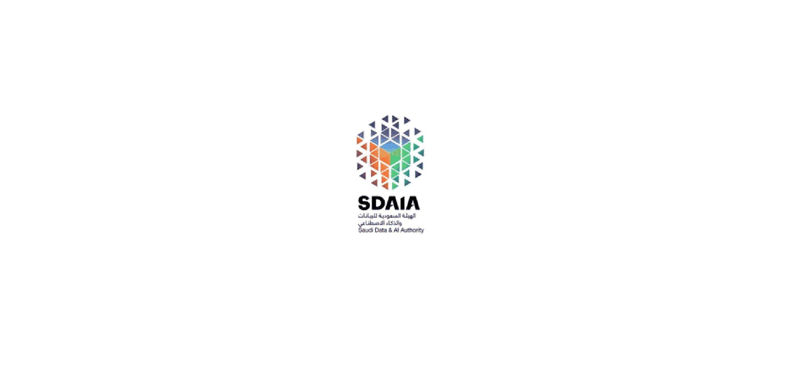 الهيئة السعودية للبيانات والذكاء الاصطناعي سدايا تعلن عن توفر وظيفة بمسمى أخصائي دعم التطبيقات Job