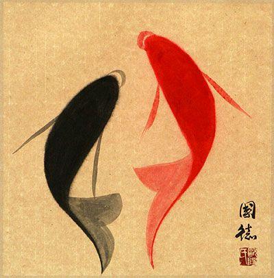 Abstract Yin Yang Fish Painting Chinese Art Yin Yang Fish Fish Painting Koi Fish Drawing
