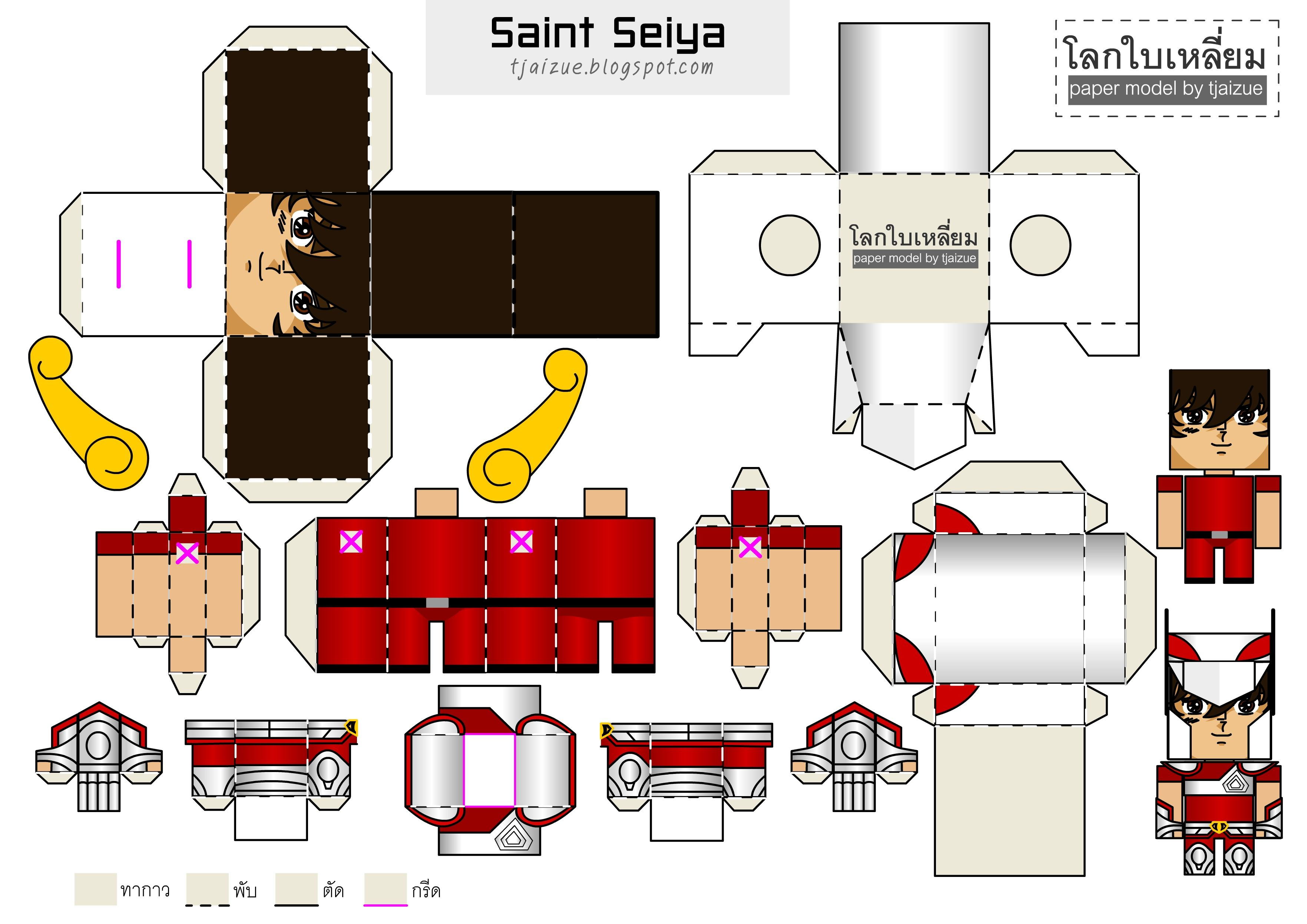 Image Detail For Blog Paper Toy Papertoy Saint Seiya Template