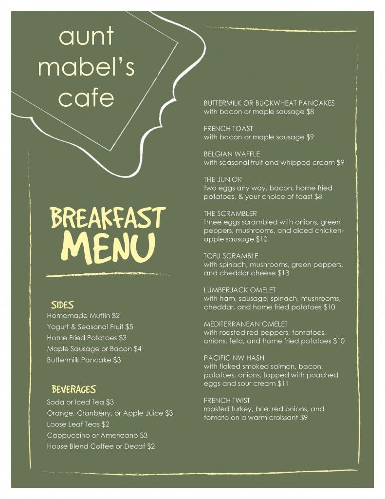 brunch menu templates musthavemenus marketing nuggets authentic customer
