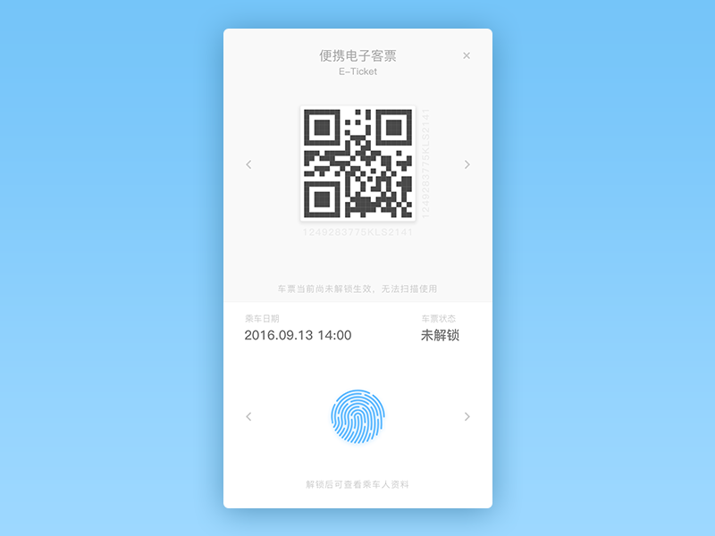 ETicket App design, Qr code scanner, Mobile app