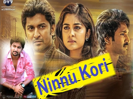 Ninnu Kori Hindi Dubbed Movie Ninnu Kori Hindi Dubbed Confirm Release Date Ninnu Kori Hin Ninnu Kori Movie Ninnu Kori Movie Download Telugu Movies Download