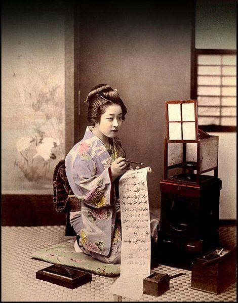 Kusakabe Kimbei - Writing Letter