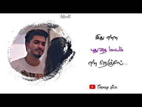 #Tamil Album Songs WhatsApp Status / Trendy pics - YouTube ...
