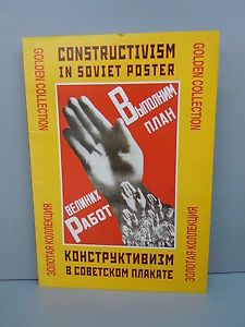 constructivism posters | Details about Constructivism in Soviet Poster Golden Collection 24 ...