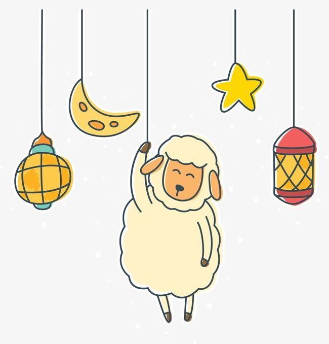 خروف الكرتون ناقلات عيد الأضحى القمر كارتون جميل ناقلات الأغنام Png وملف Psd للتحميل مجانا Sheep Cartoon Eid Stickers Eid Photos
