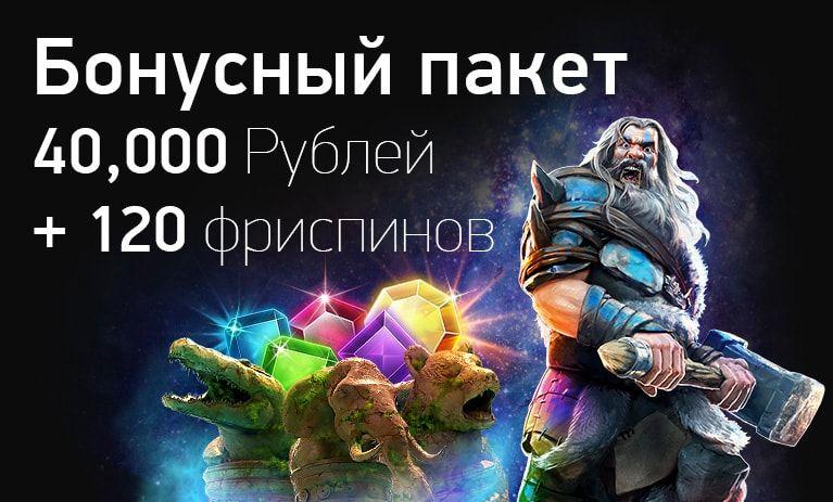 Лучшие онлайн казино на реальные деньги.Приветствуем любителей азартных игр! Сайт УкрСлотс предлагает вашему вниманию рейтинг лучших онлайн казино на реальные деньги года, которые доступны для игроков из Украины.