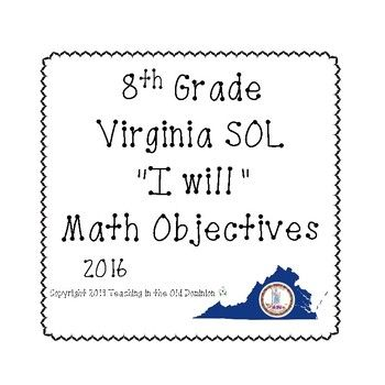 A set of black and white printable 8th Grade Virginia SOL