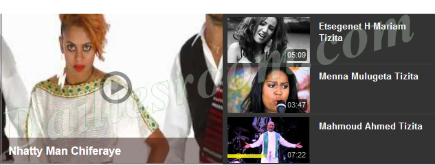 Download New Ethiopian Music Videos and News   Places to