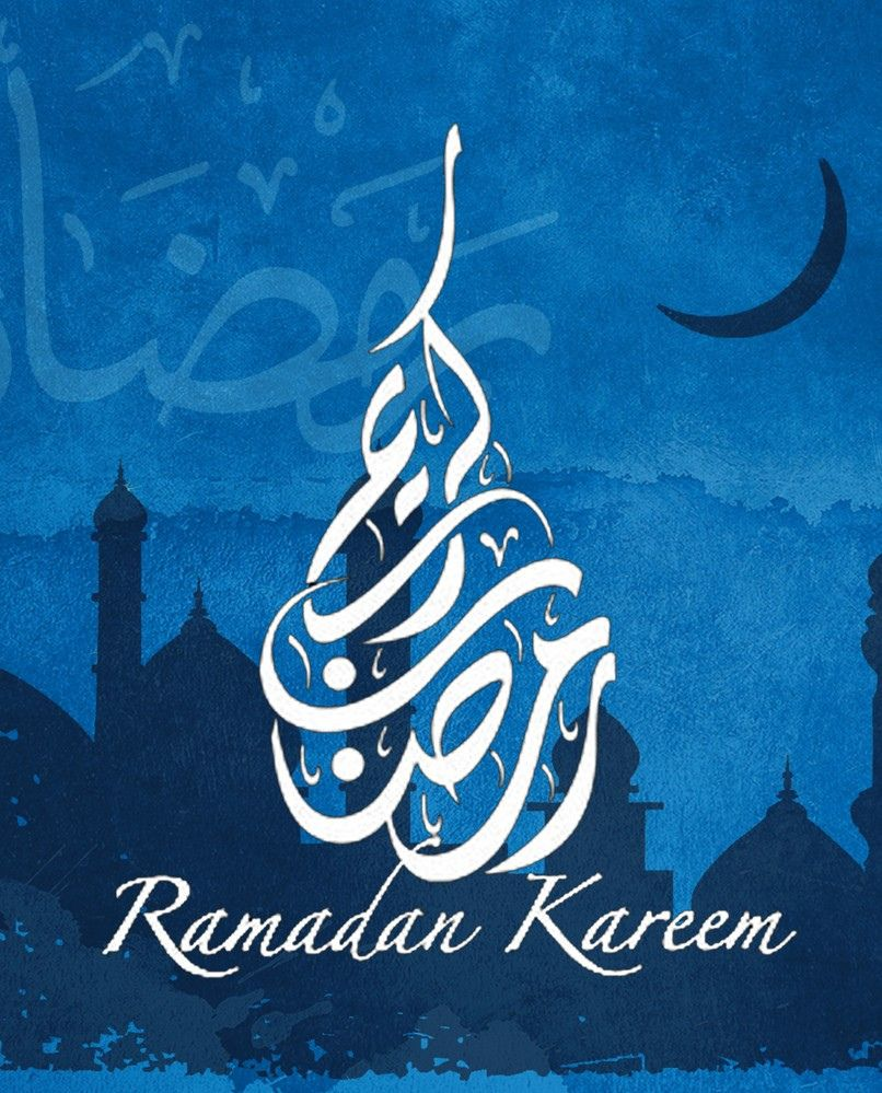 Ramadan Kareem Explore And Ramadan