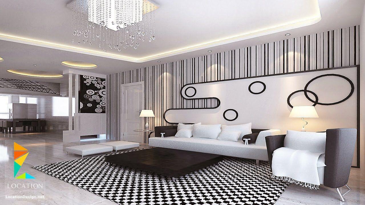 غرف معيشة ديكورات مودرن للصاله 2018 2019 لوكشين ديزين نت Luxury Living Room Living Design Simple Living Room