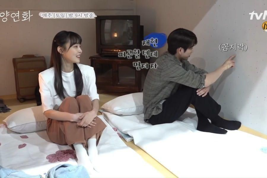 "Watch: GOT7's Jinyoung And Jeon So Nee Laugh While Working Out The Best Way To Capture A Scene In ""When My Love Blooms"""