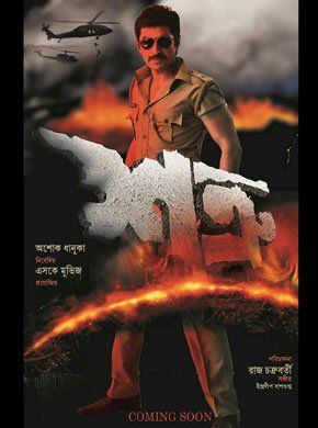 latest bengali movies free download from utorrent