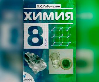 Математика 6 класс решебник латотин и чеботаревский.