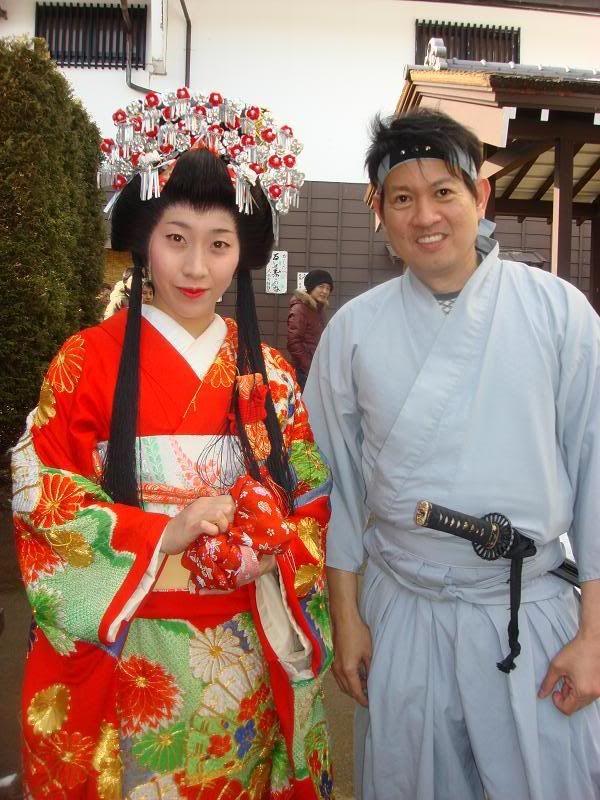 geisha - Click to play