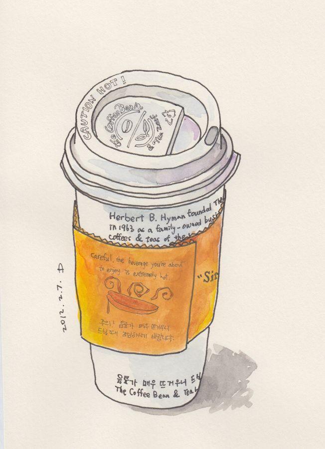Coffee Bean And Tea Leaf Karya Seni Kopi Seni Kopi