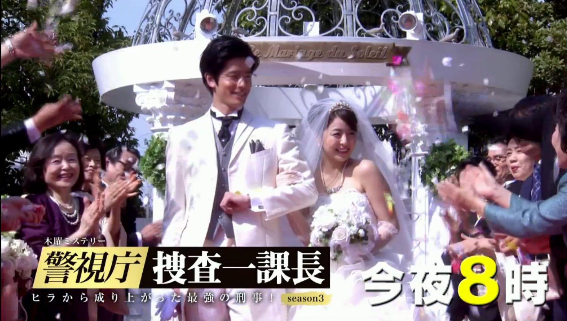 4/19 警視庁・捜査一課長 #2 | ...