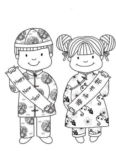 Two Cute Kids In Traditional Dress Say Happy Chinese New Year Coloring Page