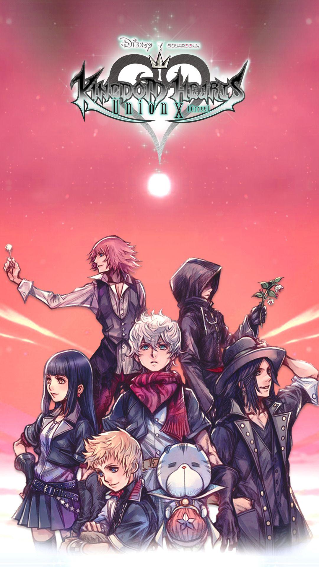 Khux Mobile Wallpaper Full Resolution Here Kingdom Hearts