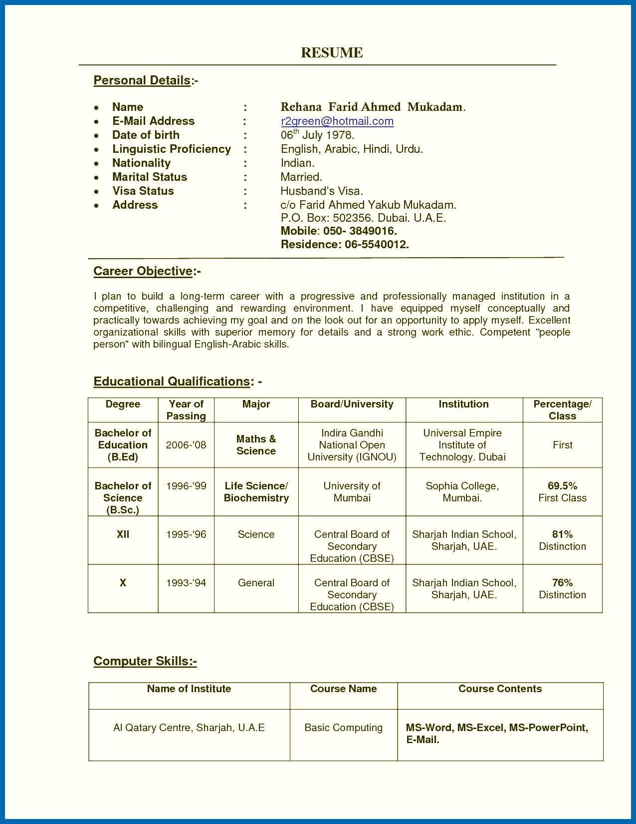 Resume Of A Teacher India Teachers Resume Format India