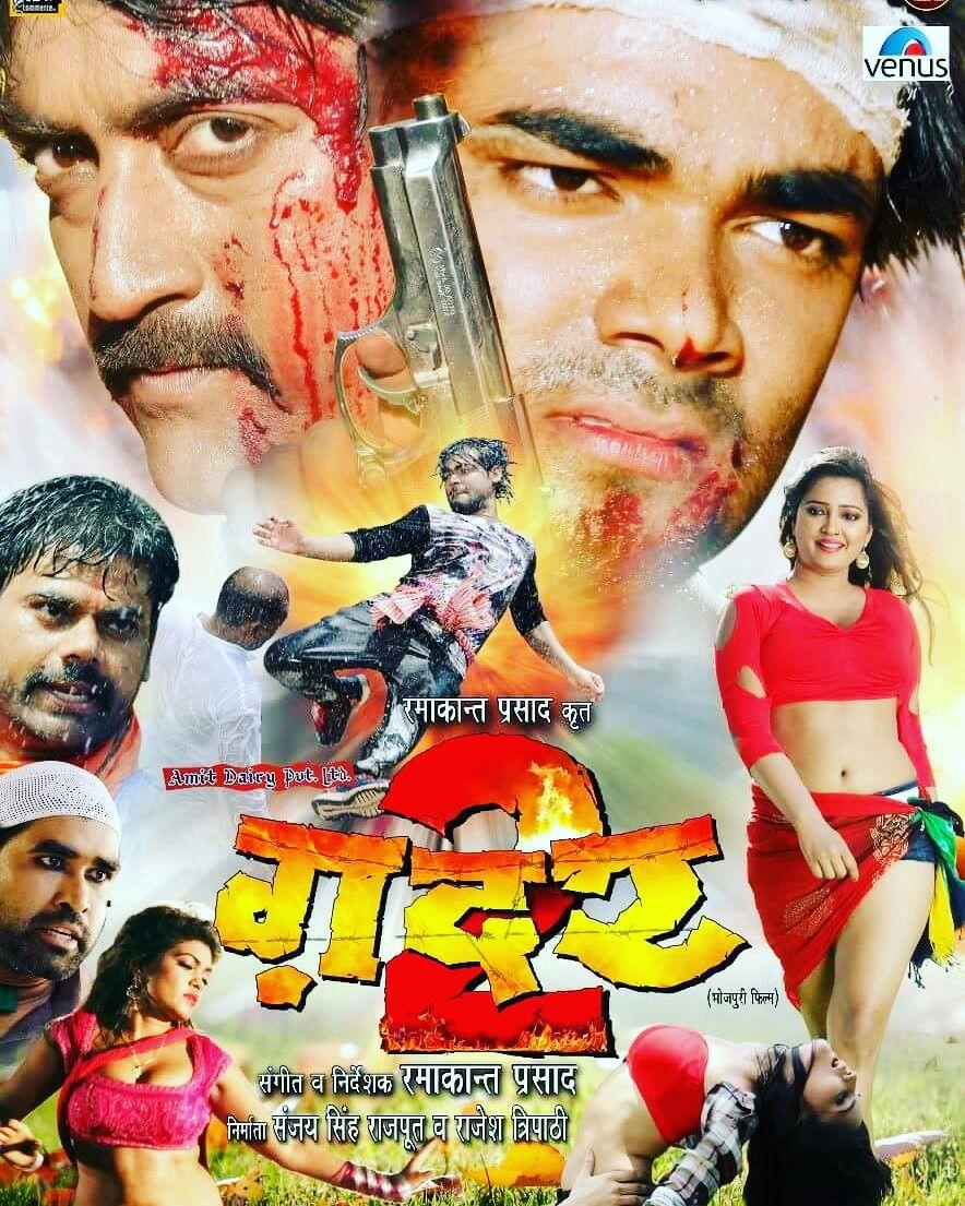 Gadar movie poster