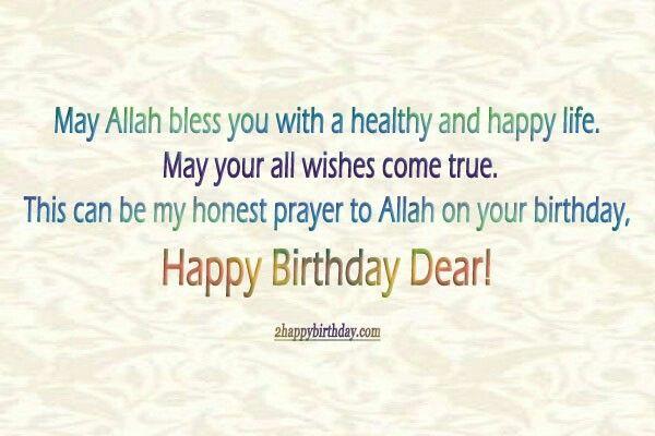 Pin by Safiya Pathan on Birthdays | Islamic birthday wishes