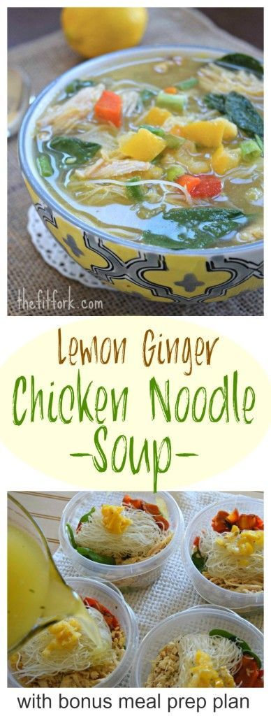 Lemon Ginger Chicken Noodle Soup makes a nourishing lunch or light dinner. It's gluten-free with rice noodles and can be meal-prepped with my bonus instructions. #NationalChickenNoodleSoupDay