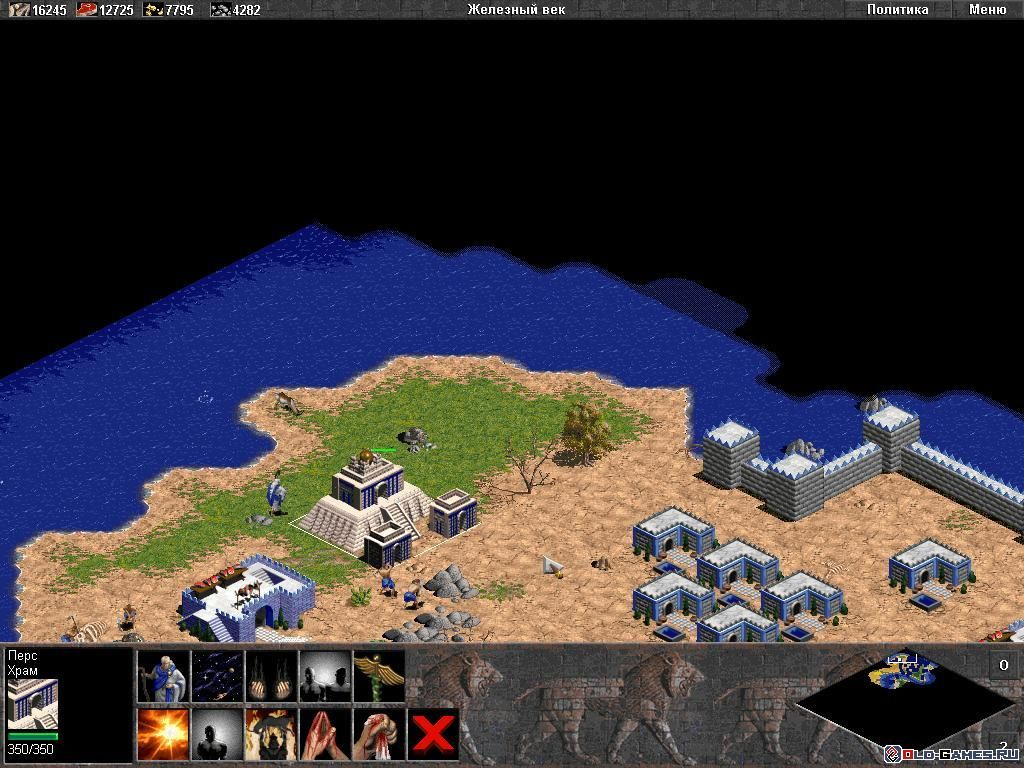 Age Of Empires 1997 Age Of Empires Old Games