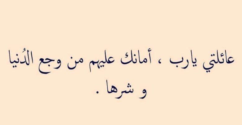 عبارات عن الاخ والاخت أكثر من 100 عبارة من أجمل ما كتب عن الأسرة Arabic Calligraphy Calligraphy
