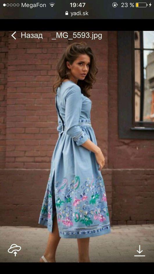 ba37a5700621eb5 Платья ручной работы. Ярмарка Мастеров - ручная работа. Купить Платье с  вышивкой из денима. Handmade. Деним, платьесвышивкой