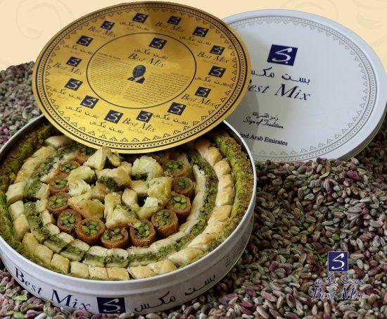 Zalatimo Best Mix Sweets Arabic Sweets Sweets Online Baklava