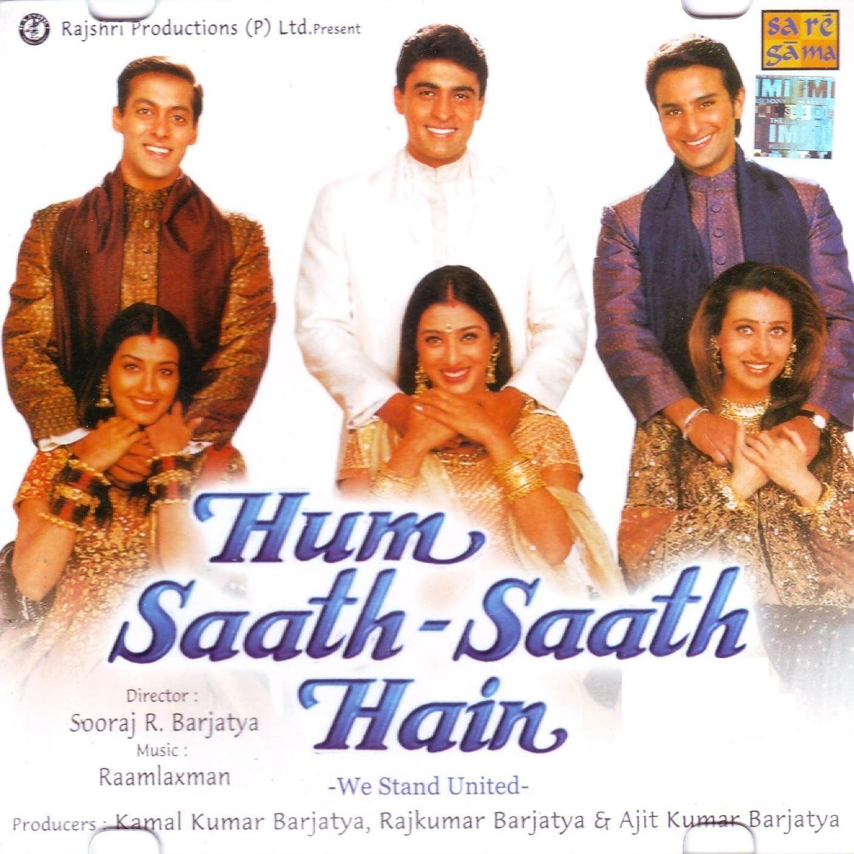 Hum saath saath hain full movie youtube download